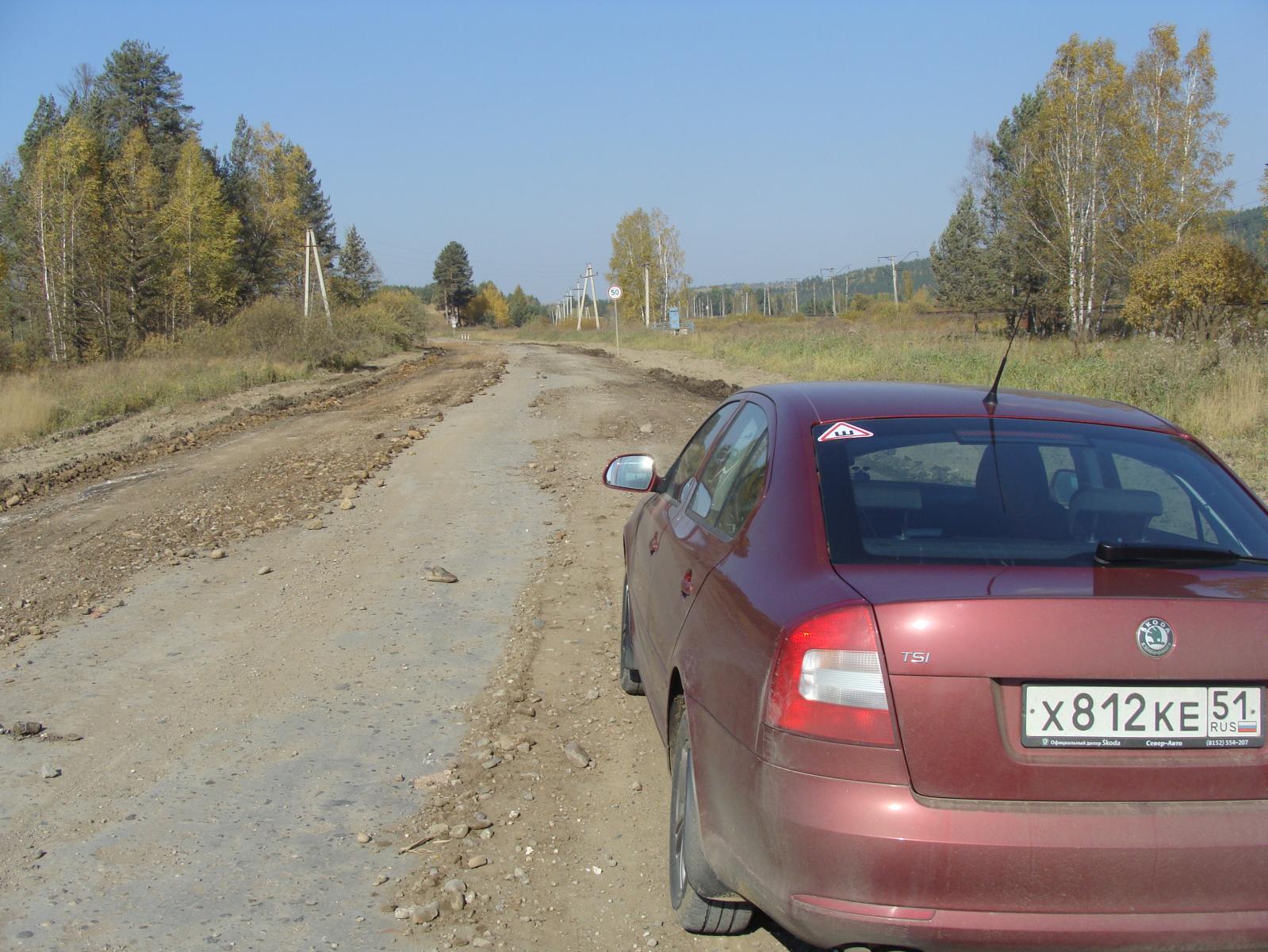 "Федеральная трасса ""Байкал"", сентябрь 2010"