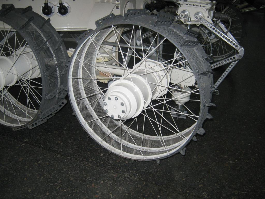 лунное колесо