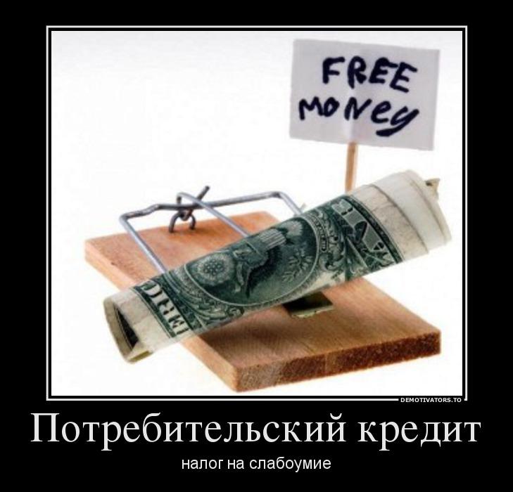 Налог на ...