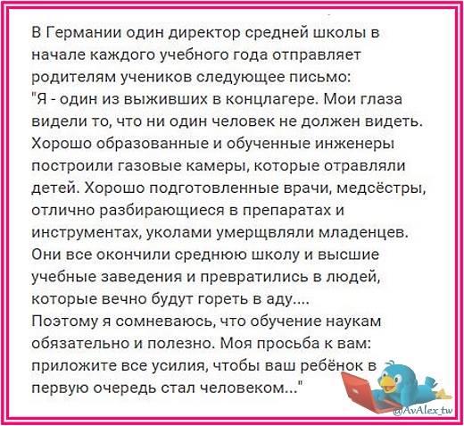 gallery_14042_231_24232.jpg