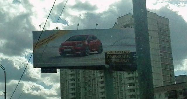 GM продолжает уходить из России