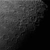 Еще Луна 8 Мая