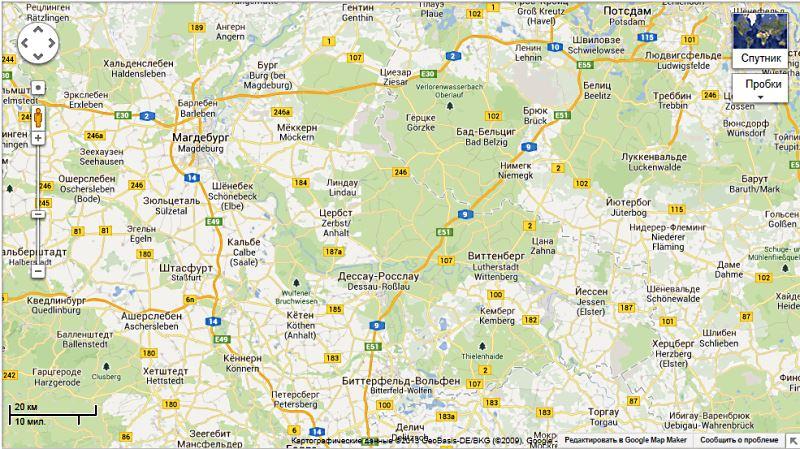 Roads Germany
