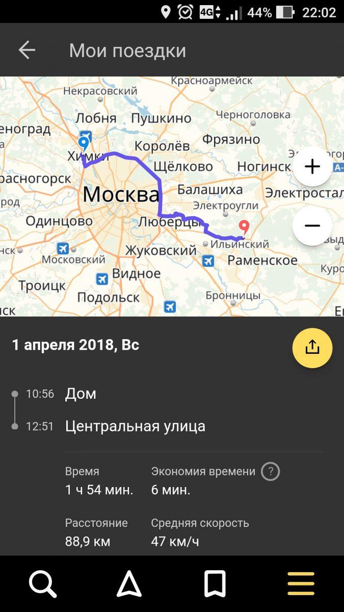 Screenshot 20180402 220233
