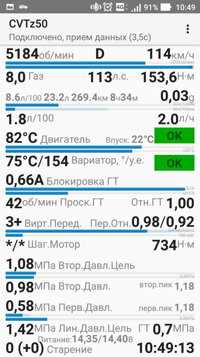 Screenshot 20180522 104916